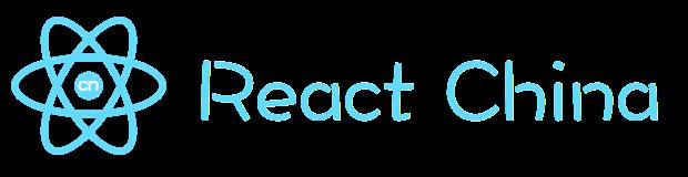React 中文